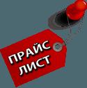 Компьютерщик Белово